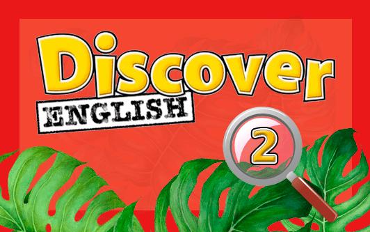 Discover English. Уровень 2