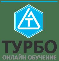 Дистанционное обучение Центра «Турбо»